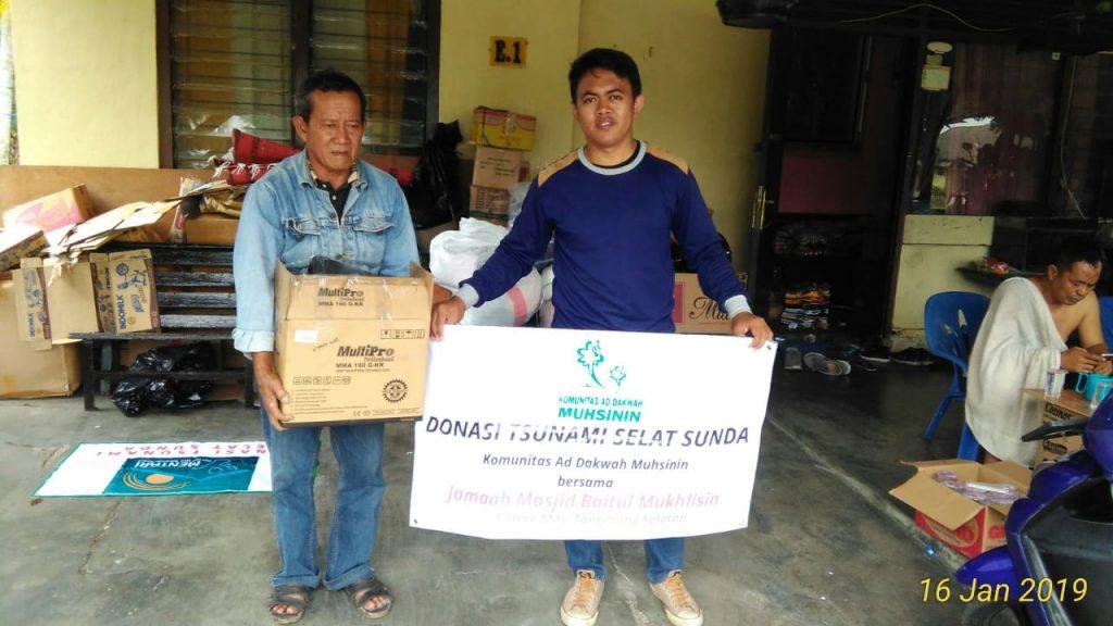 IMG-20190116-WA0122-1024x576 Relawan KOBAR Bantu Ciptakan Ekonomi Kreatif untuk Korban Tsunami