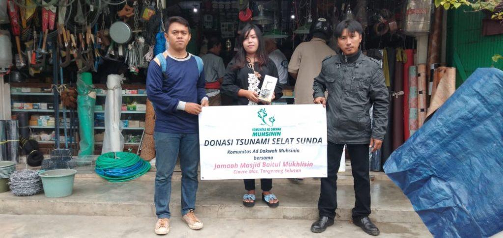 IMG-20190116-WA0131-1024x485 Relawan KOBAR Bantu Ciptakan Ekonomi Kreatif untuk Korban Tsunami